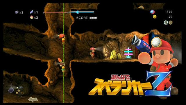 【ゲーム】スクエニ、PS4向け新作『みんなでスペランカーZ』を発表!F2Pで3月19日配信