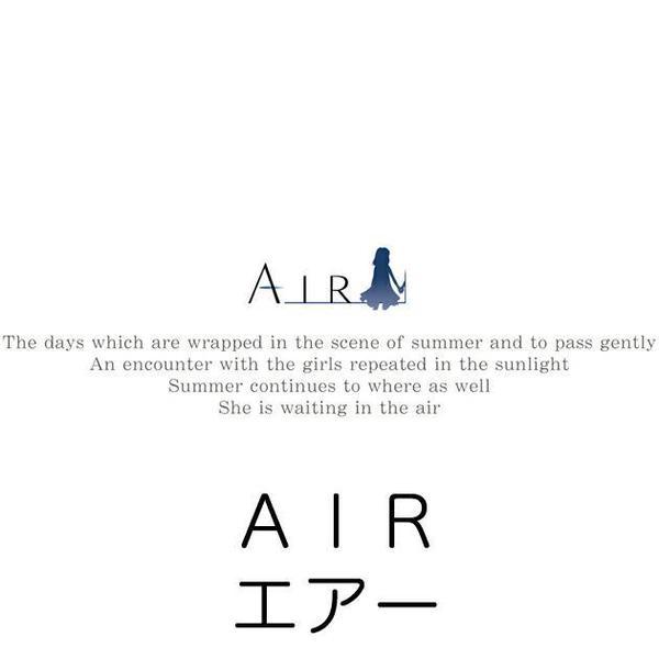 【Key】有名美少女ゲーム「AIR」がパチンコorパチスロ化へ