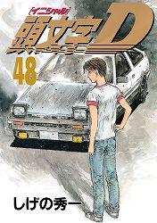 【調査】続編を読みたい漫画ランキング【青年漫画】