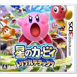 【3DS】星のカービィTDX(トリプルデラックス)はクソゲー