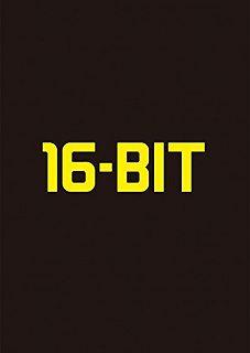 【SEGA】11年ぶり メガドライブ大全 増補改訂版「ソフト554本レビュー!!本邦初公開の開発資料!!」