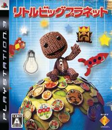 PS3でマイナーだけど面白いゲーム教えてつかーさい