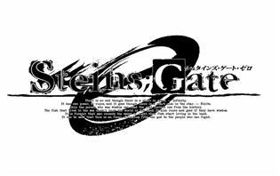 新作『シュタインズ・ゲート0』が登場! なんとアニメ化も決定済み!