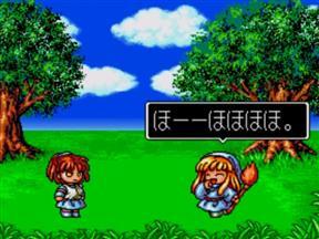 俺「ぷよぷよで一番可愛いキャラは?」ゆとり「ウィッチ」老害「ウィッチ」シェゾ「ウィッチ」