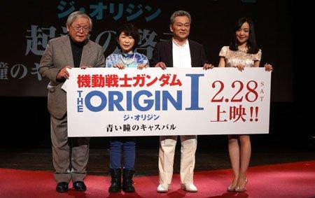 【アニメ】「ガンダムTHE ORIGIN I」に安彦良和「初めて満足と言えるものができた」