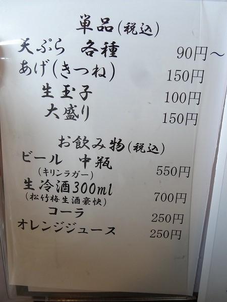 A-DSC08586.jpg