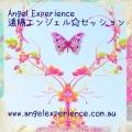 fc2blog_20150627221841e66.jpg