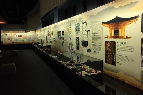 平泉文化遺産センター内