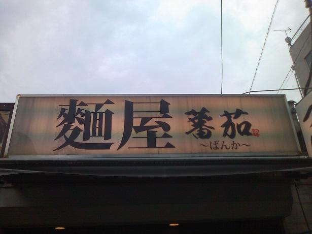 201506181.jpg