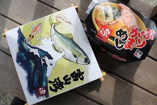 s-kozyouIMG_6180.jpg