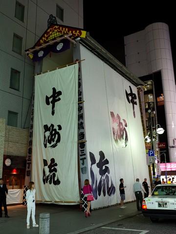 futabanakasu02.jpg