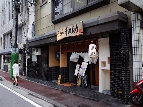 goboudonwasuke13.jpg