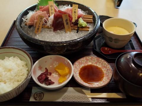 misakimaguro04.jpg