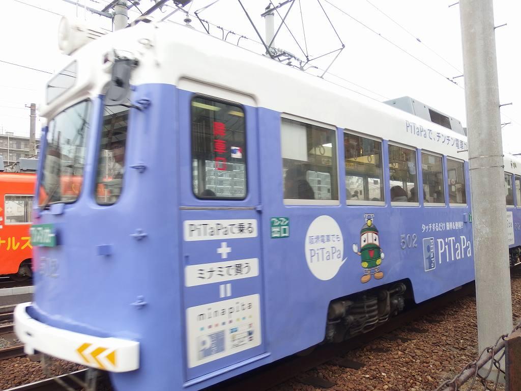 P3070025s-.jpg