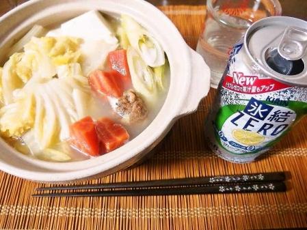 foodpic5854480s-.jpg