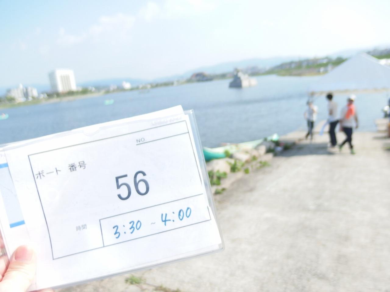 s-P5020094.jpg