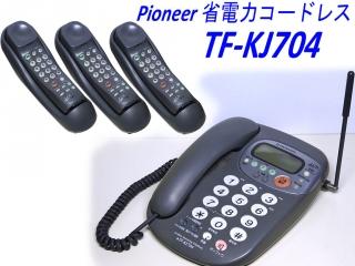 TEL1_06_DSC00910b3.jpg