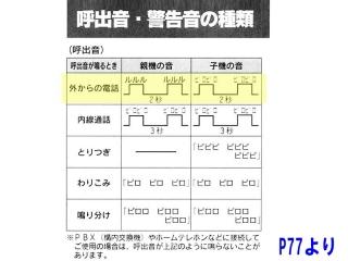 TEL1_10_77a.jpg