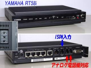 TEL2_20_DSC01120a.jpg