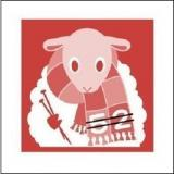 年賀羊15