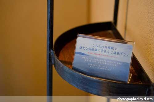 静岡県 伊東市 ラグジュアリー和ホテル 風の薫 口コミ 客室 露天風呂 ひのきぶろ 宿泊予約 お部屋写真22