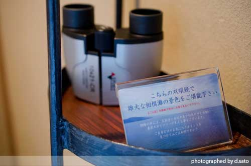 静岡県 伊東市 ラグジュアリー和ホテル 風の薫 口コミ 客室 露天風呂 ひのきぶろ 宿泊予約 アメニティ写真06
