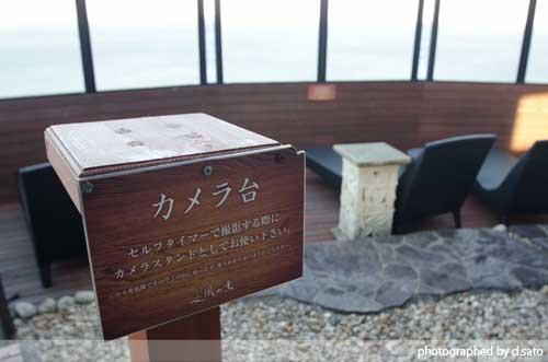 静岡県 伊東市 ラグジュアリー和ホテル 風の薫 口コミ 展望デッキ 楽天トラベル 宿泊予約 写真11