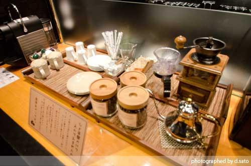 静岡県 伊東市 ラグジュアリー和ホテル 風の薫 ブログ 口コミ ラウンジ 挽きたてコーヒー 無料 写真25