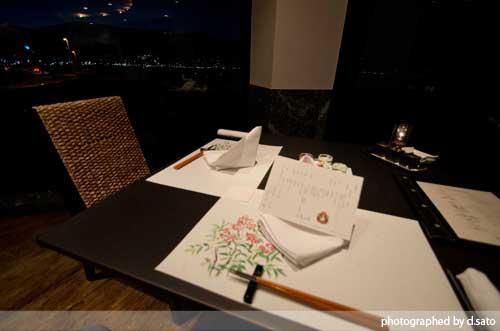 静岡県 伊東市 ラグジュアリー和ホテル 風の薫 ブログ 口コミ 夕食 ディナー 和食 写真11