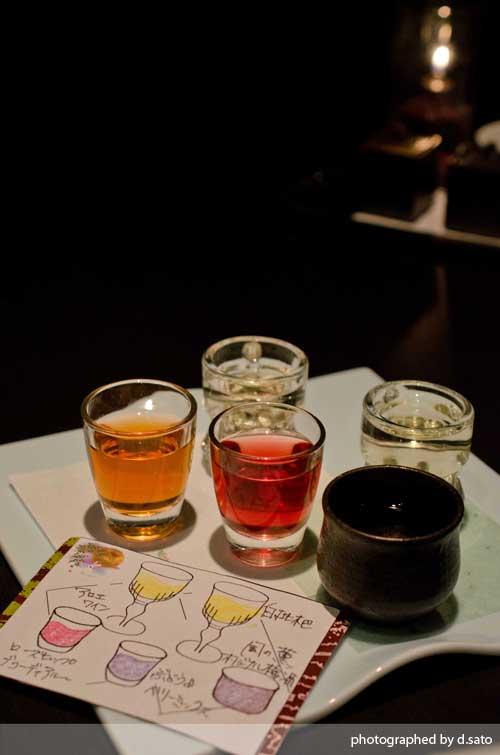 静岡県 伊東市 ラグジュアリー和ホテル 風の薫 ブログ 口コミ 夕食 ディナー 和食 写真15