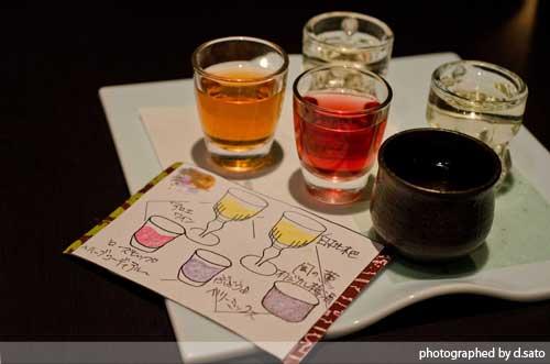 静岡県 伊東市 ラグジュアリー和ホテル 風の薫 ブログ 口コミ 夕食 ディナー 和食 写真17