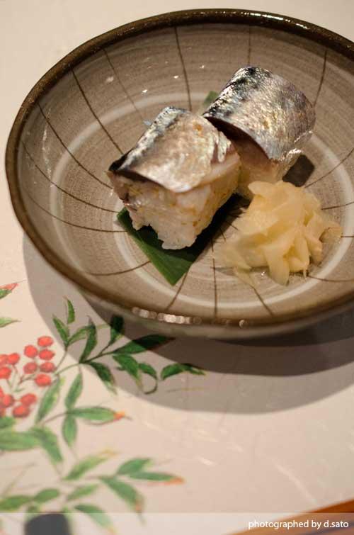 静岡県 伊東市 ラグジュアリー和ホテル 風の薫 ブログ 口コミ 夕食 ディナー 和食 写真24