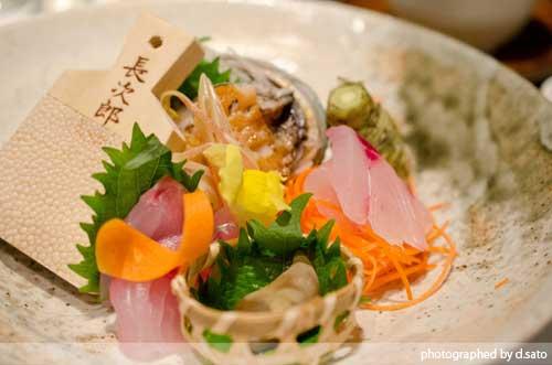 静岡県 伊東市 ラグジュアリー和ホテル 風の薫 ブログ 口コミ 夕食 ディナー 和食 写真41