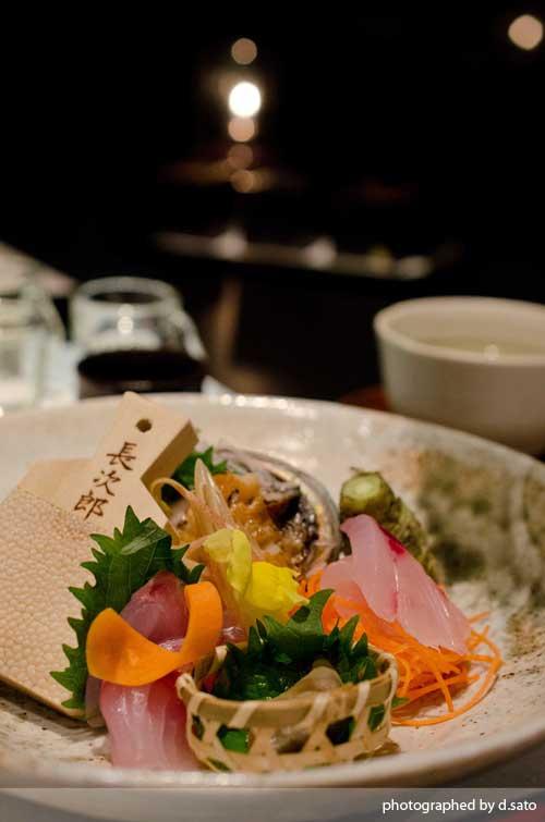 静岡県 伊東市 ラグジュアリー和ホテル 風の薫 ブログ 口コミ 夕食 ディナー 和食 写真42