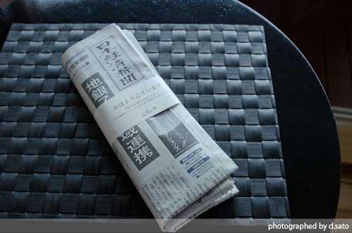 静岡県 伊東市 ラグジュアリー和ホテル 風の薫 桟橋 散歩 ブログ 口コミ 写真04