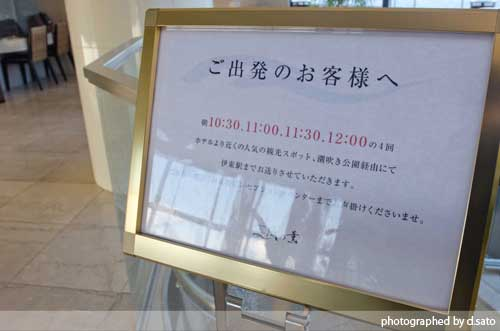 静岡県 伊東市 ラグジュアリー和ホテル 風の薫 桟橋 散歩 ブログ 口コミ 写真10