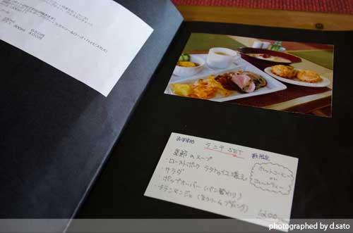 静岡県 伊東市 伊豆 四季の花公園 カフェレストラン フルール おしゃれなランチとインテリア02
