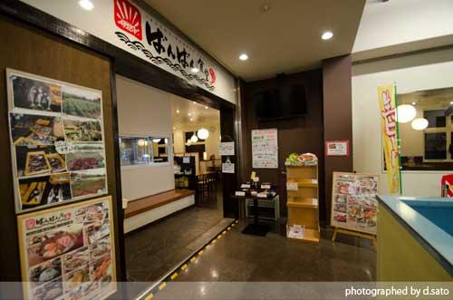 静岡県 伊東市 道の駅 伊東マリンタウン 海鮮丼 レストラン ばんばん食堂 まぐろ丼08