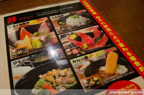 静岡県 伊東市 道の駅 伊東マリンタウン 海鮮丼 レストラン ばんばん食堂 まぐろ丼10