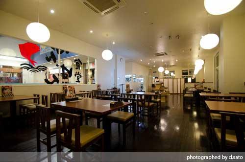 静岡県 伊東市 道の駅 伊東マリンタウン 海鮮丼 レストラン ばんばん食堂 まぐろ丼18