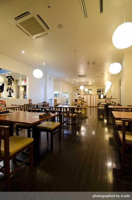 静岡県 伊東市 道の駅 伊東マリンタウン 海鮮丼 レストラン ばんばん食堂 まぐろ丼19