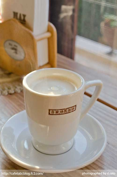 千葉県 長生郡 長柄町 季まぐれMAX キマグレマックス ランチ おしゃれなカフェ ハワイアン MAXコーヒー マックスコーヒー 写真 08