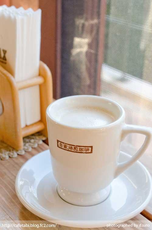 千葉県 長生郡 長柄町 季まぐれMAX キマグレマックス ランチ おしゃれなカフェ ハワイアン MAXコーヒー マックスコーヒー 写真 09