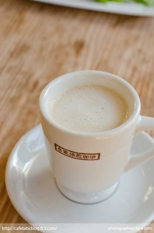 千葉県 長生郡 長柄町 季まぐれMAX キマグレマックス ランチ おしゃれなカフェ ハワイアン MAXコーヒー マックスコーヒー 写真 11