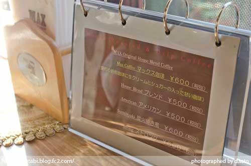 千葉県 長生郡 長柄町 季まぐれMAX キマグレマックス ランチ おしゃれなカフェ ハワイアン MAXコーヒー インテリア 写真 09