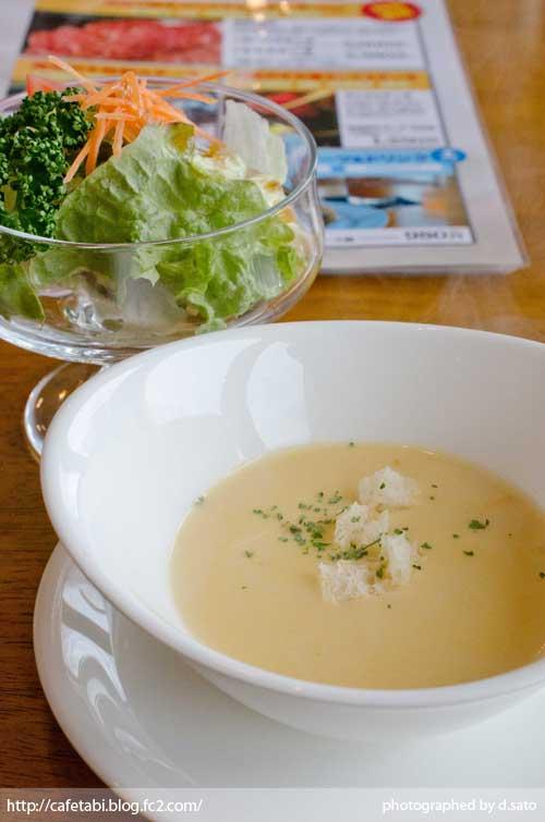 山形県 尾花沢市 レストラン 徳良湖 ステーキ ランチ 旨い 霜降り和牛 洋食06