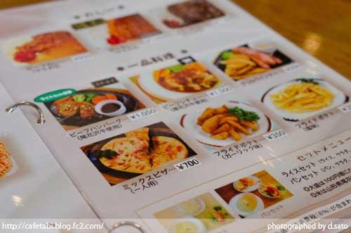 山形県 尾花沢市 レストラン 徳良湖 ステーキ ランチ 旨い 霜降り和牛 洋食19