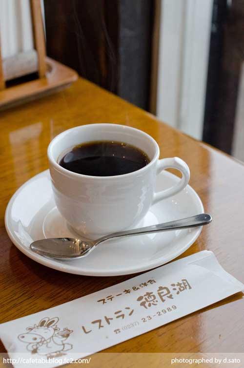山形県 尾花沢市 レストラン 徳良湖 ステーキ ランチ 旨い 霜降り和牛 洋食21