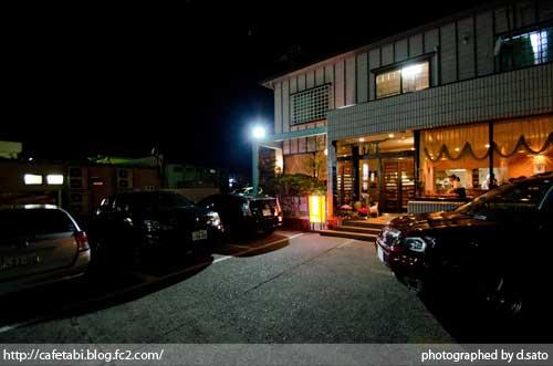 福島県 いわき市 ハンバーグ グリル 越田和 (こしたわ) ハンバーグ専門店 ディナー 美味しい01
