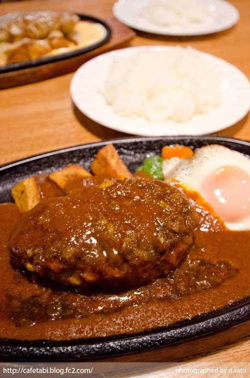 福島県 いわき市 ハンバーグ グリル 越田和 (こしたわ) ハンバーグ専門店 ディナー 美味しい06